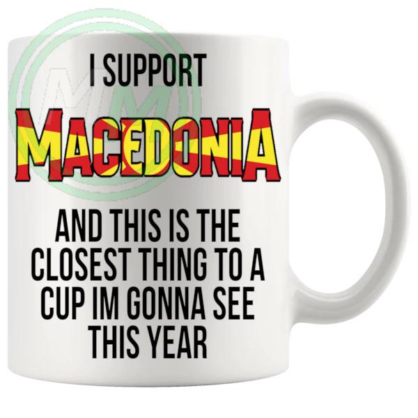 Macedonia Euro Mug