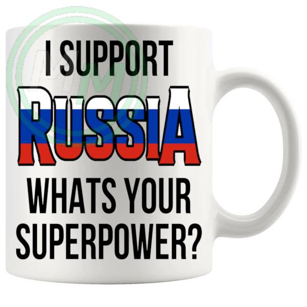 Russia Supporters Euro Mug
