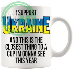 Ukraine Euro Mug