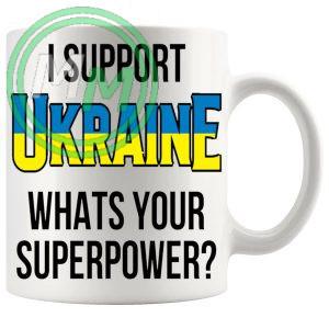 Ukraine Supporters Euro Mug